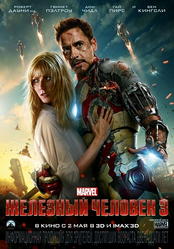 http://filmomax.ucoz.lv/posters/1/462762.jpg