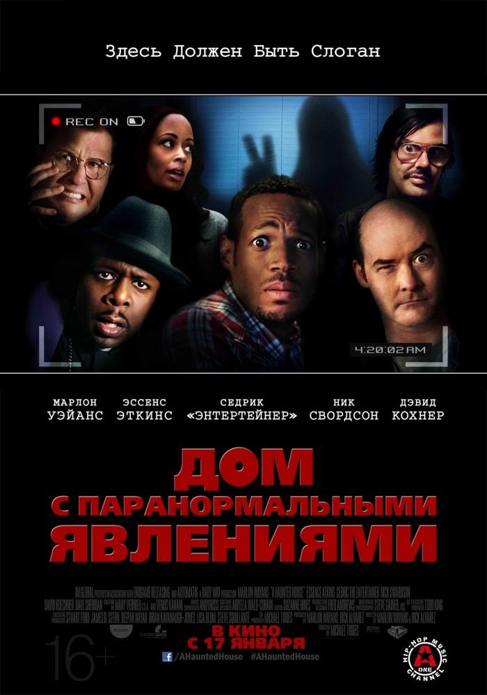 http://filmomax.ucoz.lv/posters/1/667667.jpg